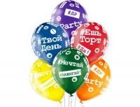 шар с хэштегом доставка шаров, воздушные шары, шарики с гелием, воздушные шары, воздушные шары спб