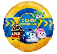 шар робокар доставка шаров, воздушные шары, шарики с гелием, воздушные шары, воздушные шары спб
