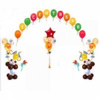 оформление класса 2 доставка шаров, воздушные шары, шарики с гелием, воздушные шары, воздушные шары спб