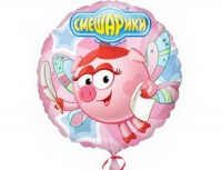 шар смешарики доставка шаров, воздушные шары, шарики с гелием, воздушные шары, воздушные шары спб