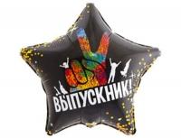 шар «выпускник» звезда доставка шаров, воздушные шары, шарики с гелием, воздушные шары, воздушные шары спб