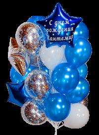 набор шаров мальчику доставка шаров, воздушные шары, шарики с гелием, воздушные шары, воздушные шары спб