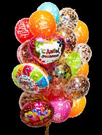 набор шаров «с днем рождения» с конфетти доставка шаров, воздушные шары, шарики с гелием, воздушные шары, воздушные шары спб