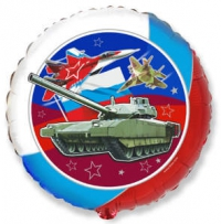звезда камуфляж «дембель» доставка шаров, воздушные шары, шарики с гелием, воздушные шары, воздушные шары спб