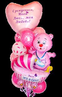 набор «выписка именная» доставка шаров, воздушные шары, шарики с гелием, воздушные шары, воздушные шары спб