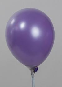 стеклянный шар сиреневый доставка шаров, воздушные шары, шарики с гелием, воздушные шары, воздушные шары спб