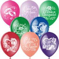 шар молодожёнам доставка шаров, воздушные шары, шарики с гелием, воздушные шары, воздушные шары спб