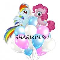радужные пони доставка шаров, воздушные шары, шарики с гелием, воздушные шары, воздушные шары спб