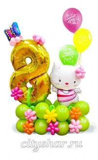 набор шаров «котенок, с днем рождения» доставка шаров, воздушные шары, шарики с гелием, воздушные шары, воздушные шары спб