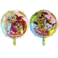 шар круг барбоскины доставка шаров, воздушные шары, шарики с гелием, воздушные шары, воздушные шары спб