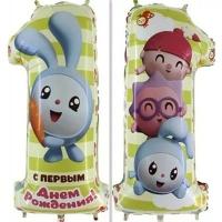 цифра «малышарики» доставка шаров, воздушные шары, шарики с гелием, воздушные шары, воздушные шары спб