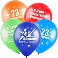 шар «23 февраля ассорти» доставка шаров, воздушные шары, шарики с гелием, воздушные шары, воздушные шары спб