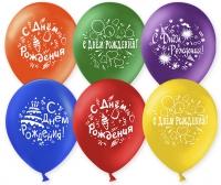 шар с днём рождения (торт, пирожное) доставка шаров, воздушные шары, шарики с гелием, воздушные шары, воздушные шары спб