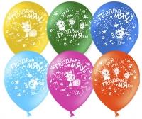 шар «три кота» доставка шаров, воздушные шары, шарики с гелием, воздушные шары, воздушные шары спб