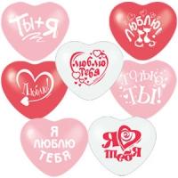 шар «я тебя люблю 2» латекс доставка шаров, воздушные шары, шарики с гелием, воздушные шары, воздушные шары спб
