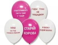 шары «для тех, кто в теме!» доставка шаров, воздушные шары, шарики с гелием, воздушные шары, воздушные шары спб