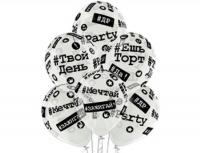 шар с хэштегом прозрачный доставка шаров, воздушные шары, шарики с гелием, воздушные шары, воздушные шары спб