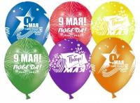 шары с «9 мая» доставка шаров, воздушные шары, шарики с гелием, воздушные шары, воздушные шары спб