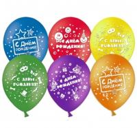шар с днём рождения (смайл) доставка шаров, воздушные шары, шарики с гелием, воздушные шары, воздушные шары спб