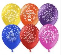 шар с днём рождения (торты и свечи) воздушные шары, купить недорого