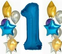 набор из шаров «супер» доставка шаров, воздушные шары, шарики с гелием, воздушные шары, воздушные шары спб