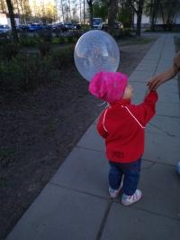 шар с шестиугольными конфетти доставка шаров, воздушные шары, шарики с гелием, воздушные шары, воздушные шары спб