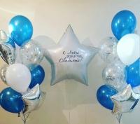 именное поздравление 1 доставка шаров, воздушные шары, шарики с гелием, воздушные шары, воздушные шары спб