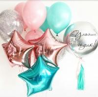 набор «феерический» доставка шаров, воздушные шары, шарики с гелием, воздушные шары, воздушные шары спб