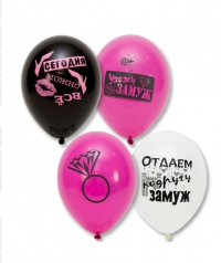 шар «девичник» доставка шаров, воздушные шары, шарики с гелием, воздушные шары, воздушные шары спб