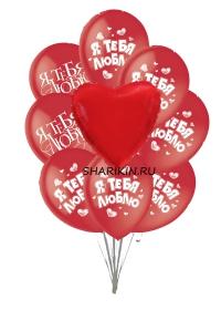 облако шаров «с любовью» доставка шаров, воздушные шары, шарики с гелием, воздушные шары, воздушные шары спб