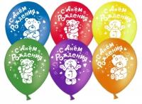 с днем рождения мишки доставка шаров, воздушные шары, шарики с гелием, воздушные шары, воздушные шары спб