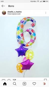 набор шаров «звёздный» доставка шаров, воздушные шары, шарики с гелием, воздушные шары, воздушные шары спб