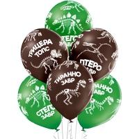 шар «динозавр» show доставка шаров, воздушные шары, шарики с гелием, воздушные шары, воздушные шары спб