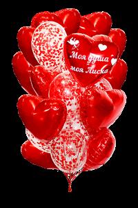 набор шаров «любимой» доставка шаров, воздушные шары, шарики с гелием, воздушные шары, воздушные шары спб