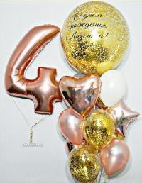 набор с цифрой «розовое золото» доставка шаров, воздушные шары, шарики с гелием, воздушные шары, воздушные шары спб