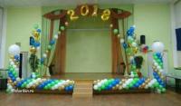 выпускной школьный доставка шаров, воздушные шары, шарики с гелием, воздушные шары, воздушные шары спб