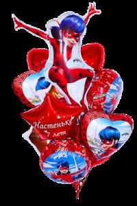 «леди баг» именной набор доставка шаров, воздушные шары, шарики с гелием, воздушные шары, воздушные шары спб