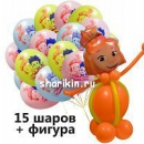 фиксик (фигура) и шарики доставка шаров, воздушные шары, шарики с гелием, воздушные шары, воздушные шары спб