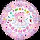 шар «с рождением малыша» доставка шаров, воздушные шары, шарики с гелием, воздушные шары, воздушные шары спб