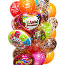 """Набор шаров """"С Днем Рождения"""" с конфетти"""
