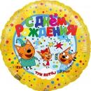 шар круг «три кота» доставка шаров, воздушные шары, шарики с гелием, воздушные шары, воздушные шары спб