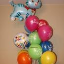 фонтан из шаров «кошечка» доставка шаров, воздушные шары, шарики с гелием, воздушные шары, воздушные шары спб