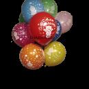 фонтан «веселый день рождения» доставка шаров, воздушные шары, шарики с гелием, воздушные шары, воздушные шары спб