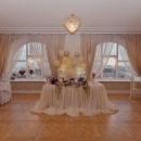 Фотозона свадебная