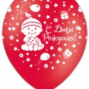 шар латексный с днем рождения малыш доставка шаров, воздушные шары, шарики с гелием, воздушные шары, воздушные шары спб