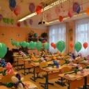 оформление класса 1 доставка шаров, воздушные шары, шарики с гелием, воздушные шары, воздушные шары спб