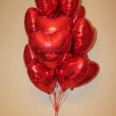 15 шт. красных сердец 45 см
