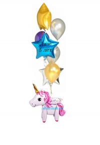 набор с мини-единорогом доставка шаров, воздушные шары, шарики с гелием, воздушные шары, воздушные шары спб