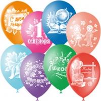 ассорти «здравствуй школа» доставка шаров, воздушные шары, шарики с гелием, воздушные шары, воздушные шары спб